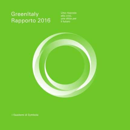Copertina GreenItaly 2016.jpg